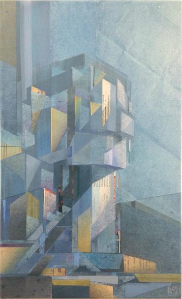 MEGAPOLIS: Tower 2
