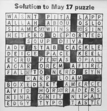 Solution to May 17 puzzle, 2007