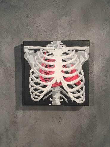 Primay Organ (Red)