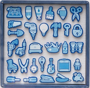 Tiny Objects (Blue)