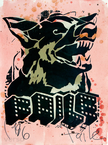 Faile Dog II, 2006