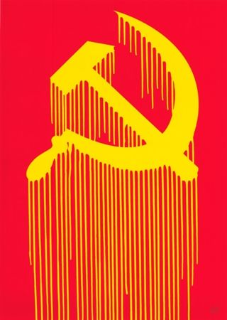 CCCP - Liquidated Hammer and Sickle