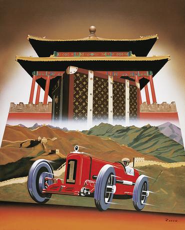 China Run 1998