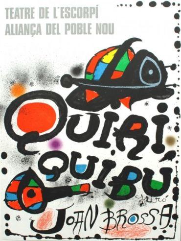 Quiriquibú