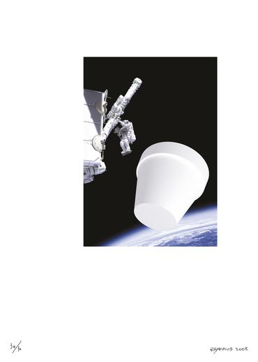 Space pot 2008