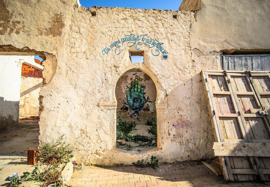 new tunisian island
