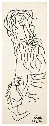 Maqbool Fida Husain-Untitled (A Group of Seven Drawings)-1970