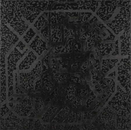 See-Black Map-2012