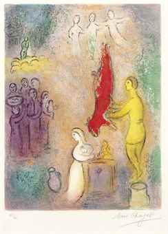 Marc Chagall-Sacrifices Made To The Nymphs, From Daphnis Et Chloe-1961