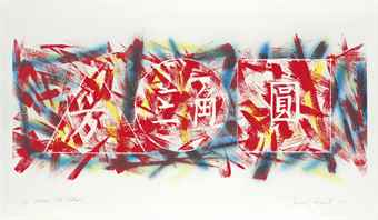 James Rosenquist-Marco Polo Returns-1978