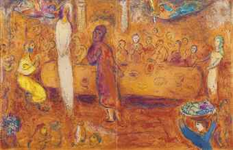 Marc Chagall-Megacles Recognizes His Daughter During The Feast, From Daphnis And Chloe-1961