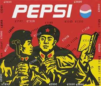 Wang Guangyi-Pepsi-2005
