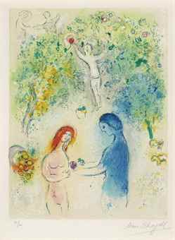 Marc Chagall-Frontispiece, From: Daphnis And Chloe-1961