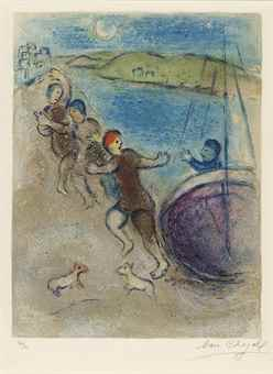 Marc Chagall-Les Jeunes Gens De Methymne, From: Daphnis And Chloe-1961