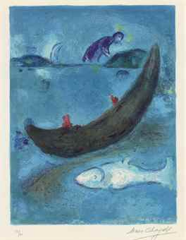 Marc Chagall-Le Dauphin Mort Et Les Trois Cents Ecus, From: Daphnis And Chloe-1961