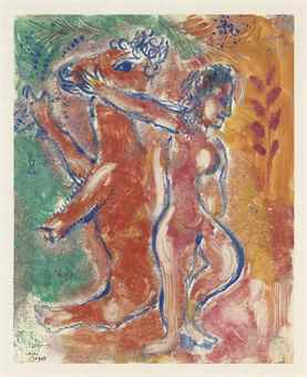 Marc Chagall-Nu Et Ane Rouge-1962