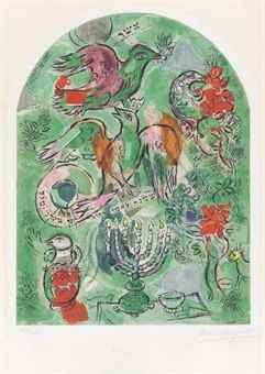 After Marc Chagall By The Tribe Of Asher, From: Twelve Maquettes Of Stained Glass Windows For Jerusalem-1964