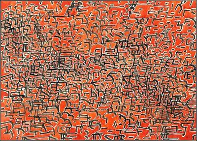Ulfert Wilke-Red-1974