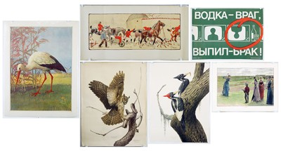 A Collection of Prints-1900