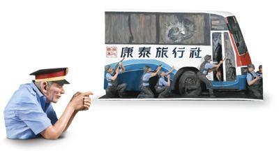 Wang Du-Image Gratitude-2013