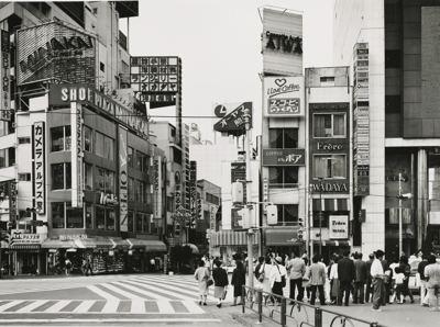 In Front of Shinju-ku Station-1986