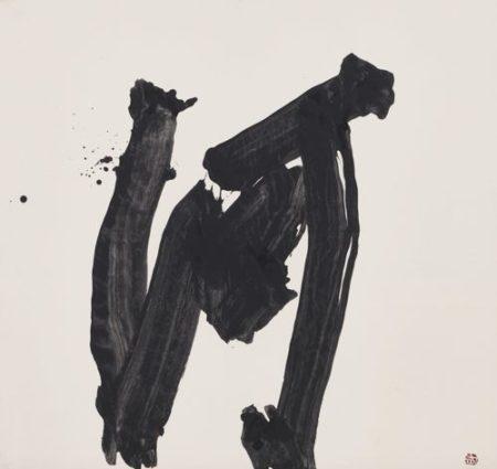 Inoue Yuichi-Kawa (River)-1983