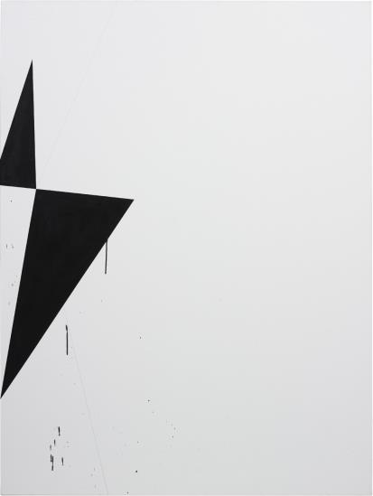 Gardar Eide Einarsson-Caligula (Resonances)-2009