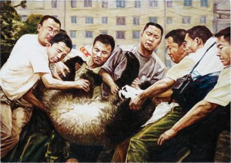 Xia Xing-05. 7. 17. XX-2005