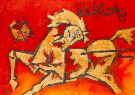 Maqbool Fida Husain-Ya Hafizo (Golden Horse)-2010