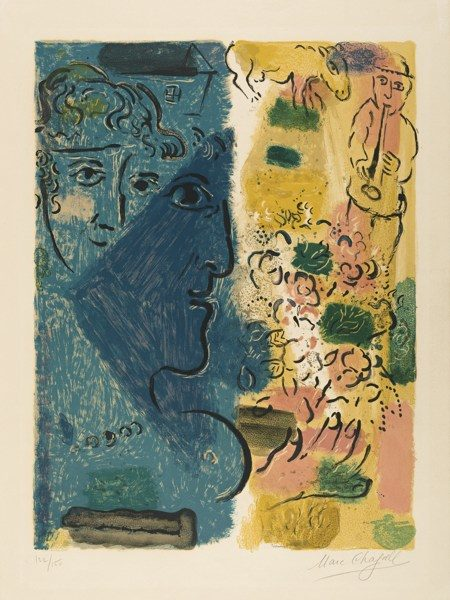 Marc Chagall-Exhibition Poster (M. 476)-1967