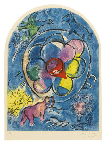 After Marc Chagall - The Tribe Of Benjamin (M. Cs 23)-1964