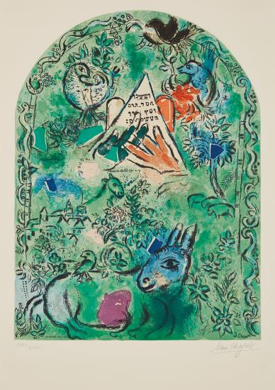 Charles Sorlier-After Marc Chagall - The Tribe Of Issachar, From Twelve Maquettes Of Stained Glass Windows For Jerusalem-1964
