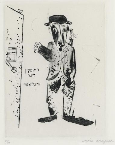 Marc Chagall-Der Talmudlehrer, pl. 9, from Mein Leben-1923