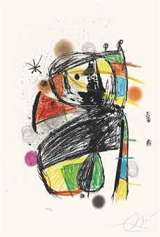Joan Miro-La Jeteuse de Sorts-1981