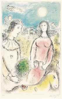 Marc Chagall-Couple au Crepuscule-1980