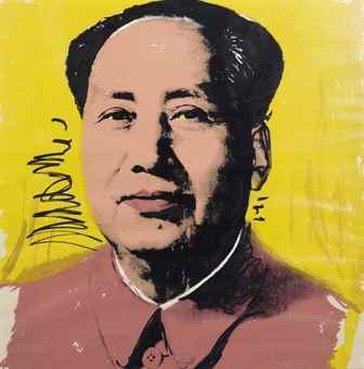 Mao: One Plate-1972