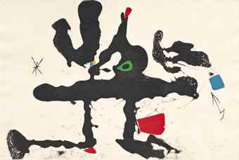 Joan Miro-Barcelona III, from Barcelona Suite-1972