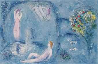 Marc Chagall-La Caverne des Nymphes, from Daphnis et Chloe-1961
