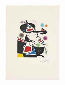 Joan Miro-Les Montagnerds III-1990