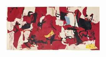 Afro Basaldella-Senza titolo-1963