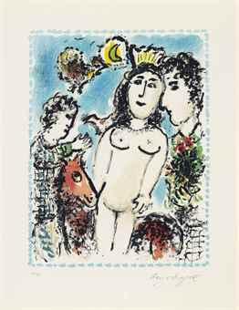 Marc Chagall-Le Nu Couronne-1984