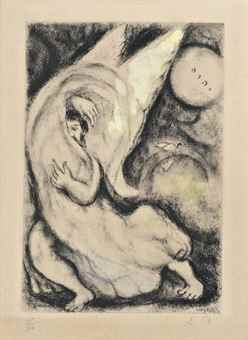 Marc Chagall-Promesse a Jerusalem, from La Bible-1958