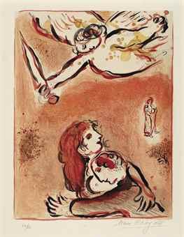 Le Visage d'Israel, from Dessins pour la Bible-1960