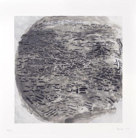 Yu Youhan-Untitled-2012