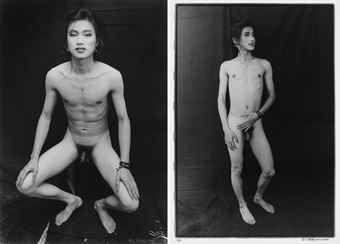 Ma Liuming-FEN-MALIUMING II; & III-1993