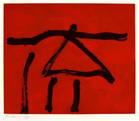Robert Motherwell-Dance III (Red)-1978