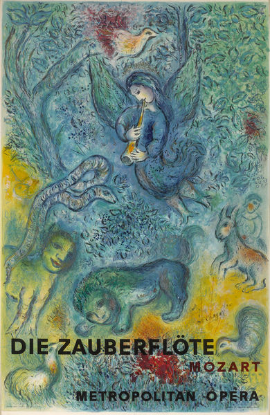 Marc Chagall-After Marc Chagall - The Magic Flute Metropolitan Opera Poster-1967