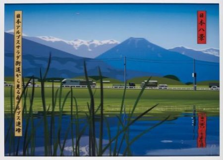 Julian Opie-View Of The Mountains From The Nihon Alps Salada Road-2009