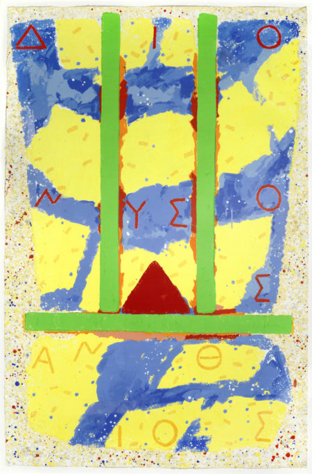 Joe Tilson-Dionysus Anthios-1991
