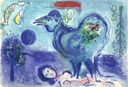 Various Artists - Derriere Le Miroir 107-109, 'Sur 4 Murs' vol-1958